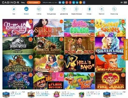 Обзор игровых автоматов на деньги Casino X
