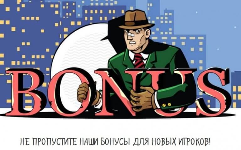 Casino X бонус за регистрацию