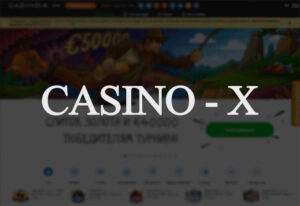 Онлайн-казино Casino X