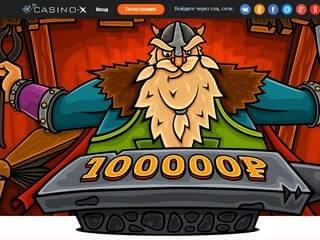 Обзор Casino-X и его главной деятельности